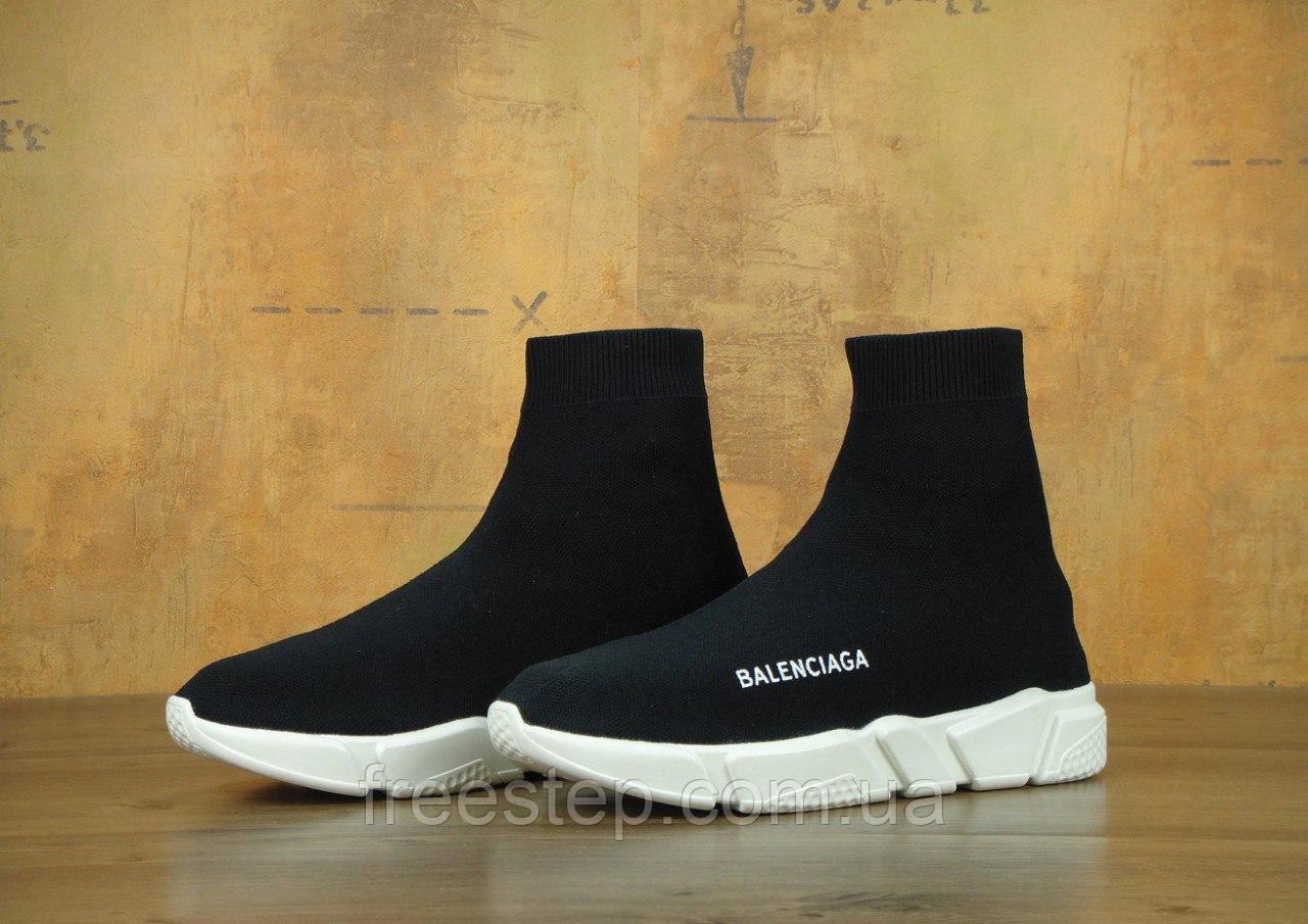 06788f96 Мужские кроссовки в стиле Balenciaga, черные - Интернет-магазин