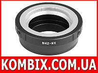 Переходник M42 – Samsung NX, фото 1