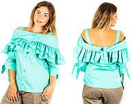 Мятная блуза 15378, батал