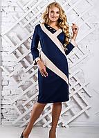 Женское платье до колена 2319 цвет синий размер 52-58 / большие размеры