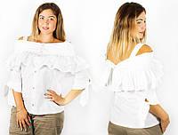 Белая блуза 15378, батал