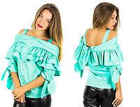 Мятная блуза 15377