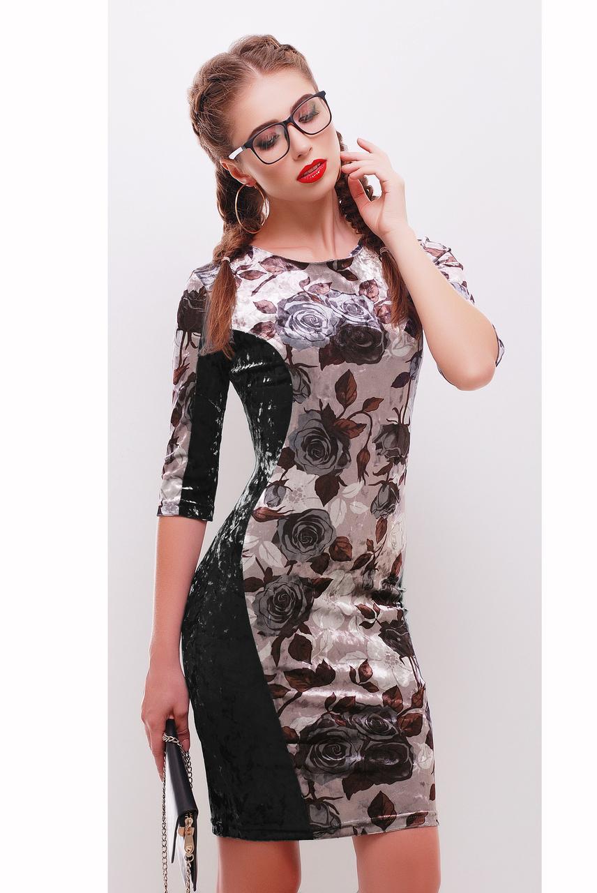 """Силуэтное платье """"Жасмин"""" Black"""
