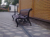 Скамейка, фото 2