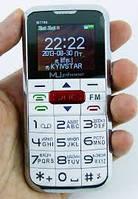Телефон MuPhone M7700 Бабушкофон, фото 1