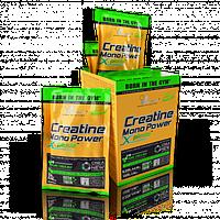 Creatine Mono Power Xplode (220 g orange)
