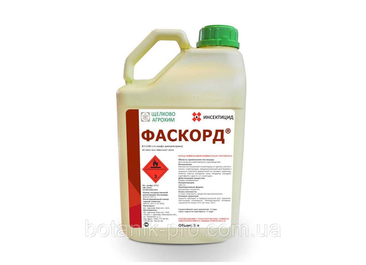 Инсектицид Фаскорд,КЭ (аналог Фастак),5л.