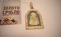 Золотая ладанка Божья Матерь с Младенцем, вес 11.85 грамм