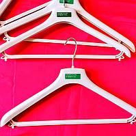 Вешалки костюмные c перекладиной белые для верхней одежды