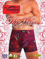 Трусы мужские боксеры Venice хлопок с бамбуком 10012