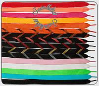 Шнурки широкие (2,5см) 120см длиной