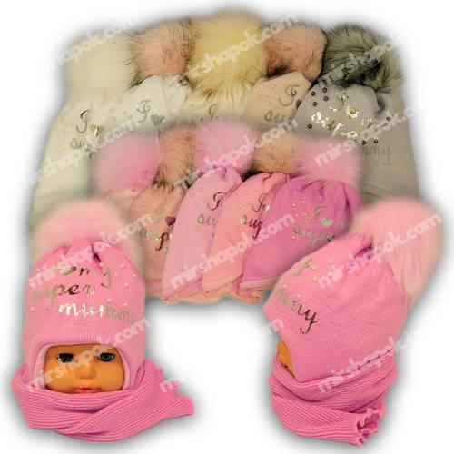 Детский комплект - шапка и шарф для девочки, р. 40-42, Agbo (Польша), утеплитель флис, 1360