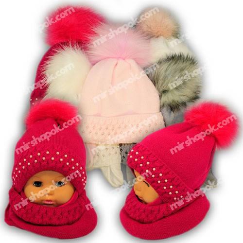 Детский комплект - шапка и шарф (хомут) для девочки, р. 46-48, Agbo (Польша), утеплитель SUPERWORM, 1361