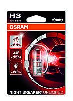 Лампа OSRAM H3 55W - NIGHT BREAKER UNLIMITED - НА 110% БОЛЬШЕ СВЕТА \ BLISTER