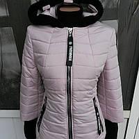 Молодежная весенняя  приталенная куртка с отстегивающимися рукавами