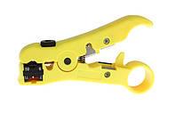 Универсальный инструмент G505