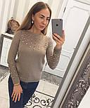 Женский красивый джемпер/свитер с жемчугом (5 цветов), фото 2