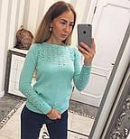 Женский красивый джемпер/свитер с жемчугом (5 цветов), фото 3