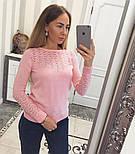 Женский красивый джемпер/свитер с жемчугом (5 цветов), фото 4