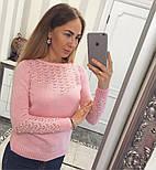Женский красивый джемпер/свитер с жемчугом (5 цветов), фото 5