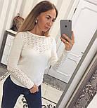 Женский красивый джемпер/свитер с жемчугом (5 цветов), фото 6