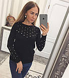 Женский красивый джемпер/свитер с жемчугом (5 цветов), фото 7