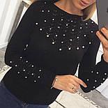 Женский красивый джемпер/свитер с жемчугом (5 цветов), фото 8