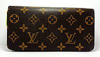 Клатч-кошелек женский Louis Vuitton натуральная кожа