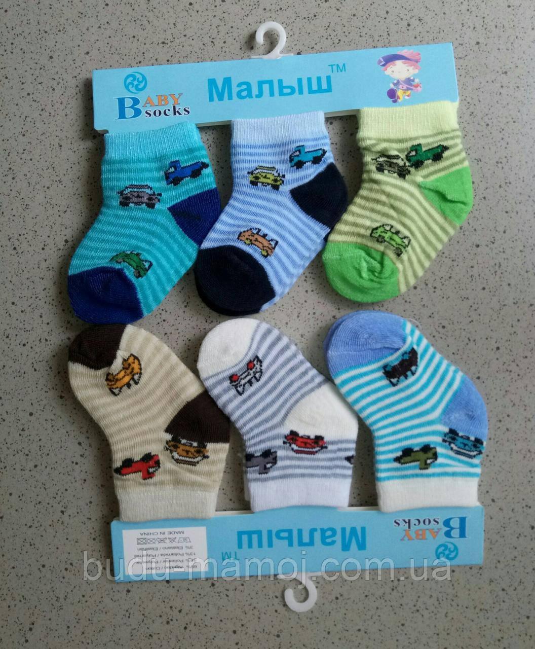 Детские носочки для новорождённых в роддом 3шт