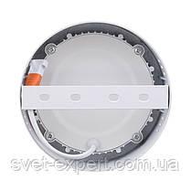 Светильник LED-SR-300-24 24Вт 6400К круг. накл. 300мм, фото 3