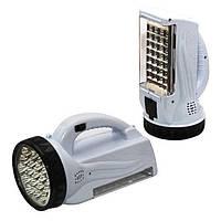 Фонарь кемпинговый лампа со световой панелью OJ 222 Dian Dian