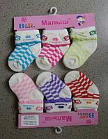 Детские носочки для новорождённого красивые в роддом на выписку