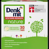 Таблетки для посудомоечной машины Denkmit Nature, 30 шт.