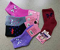 Теплые детские носочки 1-3 года термо махра