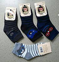 Теплые детские носочки 1-3 года термо хлопок махра