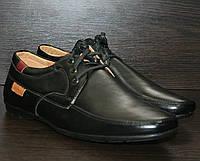 Туфли мужские  W 3175-1 черные