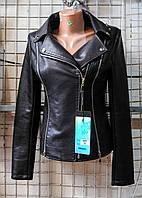 Куртка женская осень 2017