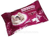 Влажные салфетки DISCOUNT (72шт) для всей семьи