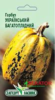 """Семена  тыквы Украинская крупноплодная, раннеспелый 12 шт, """" Елiтсортнасiння"""", Украина"""