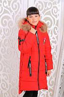 Стильная куртка для девочки Доминика красный