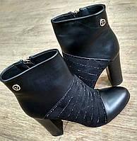 Ботинок женский осенний CT819 черные