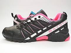 Кроссовки женские спортивные розовые