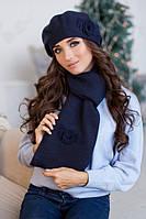 Зимний женский комплект «Жизель» (берет и шарф) Джинсовый