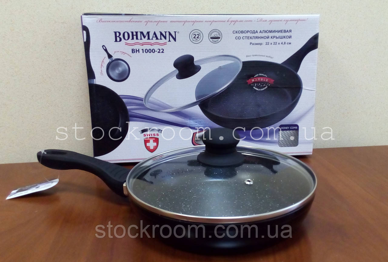 Сковорода Bohmann BH 1000-22 алюминиевая c мраморным покрытием