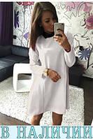 В НАЛИЧИИ!!! Женское платье Elegance!!!