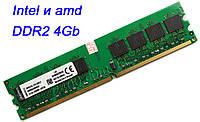 Оперативная память DDR2 4GB (Intel и AMD) KVR800D2N6 4G 800MHz, ДДР2 4Гб универсальная
