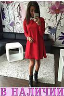 Лаконичное свободное платье-трапеция с классическим отложным воротником Elegance