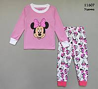 Пижама Minnie Mouse для девочки. 130 см, фото 1