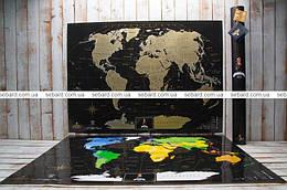 Скретч карта Блэк Эдитион My Map Black edition