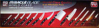 Набор ножей Miracle Blade World Class (Мирэкл Блэйд)